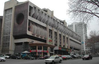 Façade Tbilisi