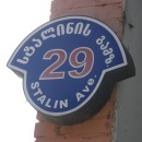 Gori : Avenue Staline #2