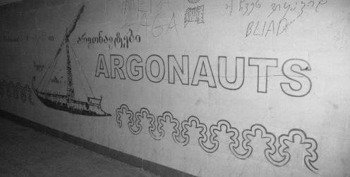 Tbilisi : fresque des Argonautes