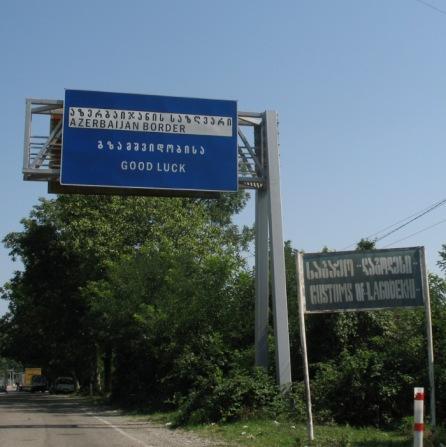 Frontière Géorgie / Azerbaïdjan (Lagodekhi)