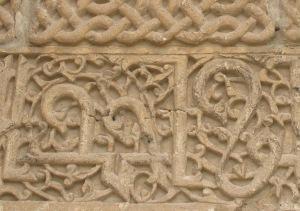 Tercan : mausolée de Mama Hatun, détail #3