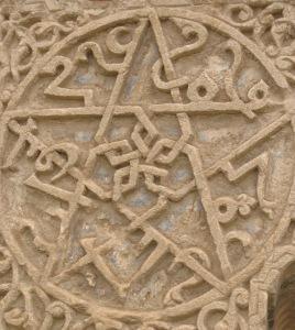 Tercan : mausolée de Mama Hatun, détail #2