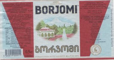 Eau de Borjomi (étiquette)