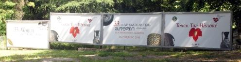 Parc de Tsinandali, Kakhetie