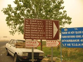 Panneaux touristiques : entre Egil et Diyarbakir